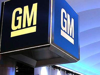 General Motors гибридизирует большие внедорожники