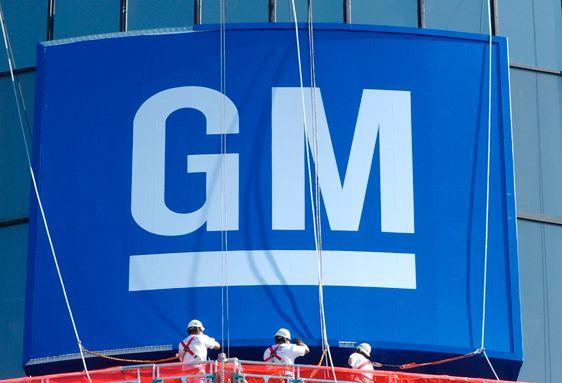 General Motors и его новинки